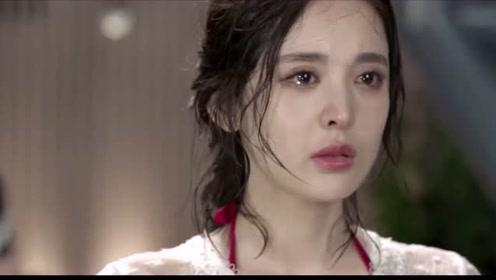 《十年三月三十日》速看版第8集:袁莱意外遭遇车祸