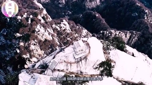 世界上最危险的3座大桥,最危险的一座在中国,脚下就是万丈深渊