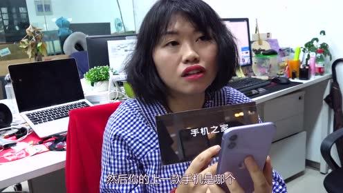 街访:大哥买顶配iPhone11ProMax,有钱的感觉真好