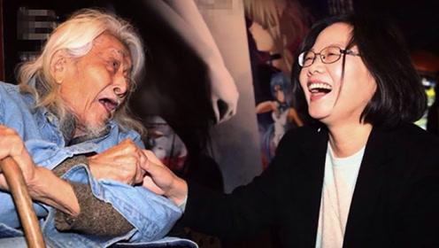 """103岁""""台独""""大佬史明去世 力挺蔡英文 网友痛批:白活一生"""