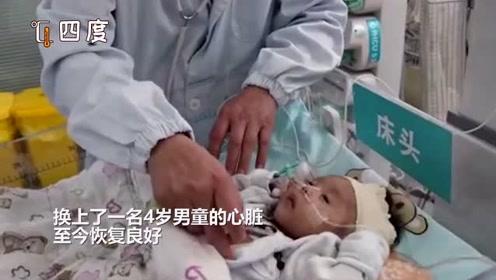 奇迹!66天女婴换上4岁男童心脏成功生还 引无数人泪目