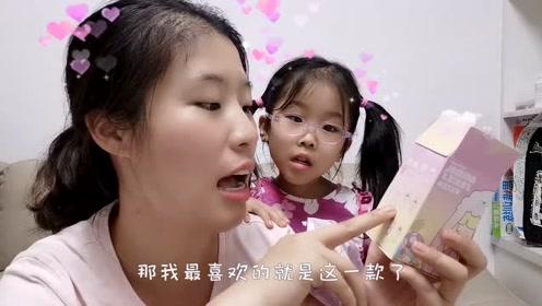 母女日常拆盲盒,明明拆出来超可爱,鱼宝为什么非要说很丑?