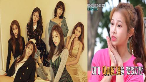 "T-ara前成员宝蓝谈退队原因 称自己是""拖油瓶""粉丝超心疼"