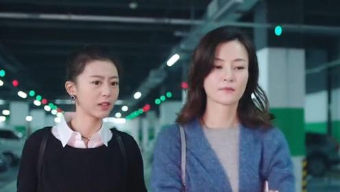 《遇见幸福》萧晴刚答应甄开放替她保密,转身就失信被女儿打脸!