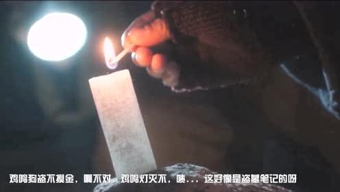 导演别闹:《鬼吹灯之黄皮子坟》阮经天放弃偶像剧改演乡村剧
