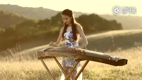 《See You Again》另一个古筝版,绝对惊艳!