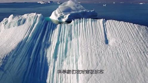 古代气候或重现,科学家提取南极三千米深冰芯,揭秘百万年前天气