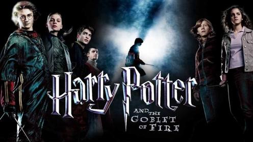 文曰小强:伏地魔苦心布局终复活,速看《哈利·波特与火焰杯》