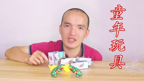 试玩女友拼多多9.9元买的两款童年玩具,你们玩过吗?