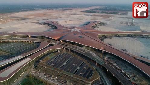 北京大兴国际机场通航!外国网友酸了:英国花40年只造了条跑道