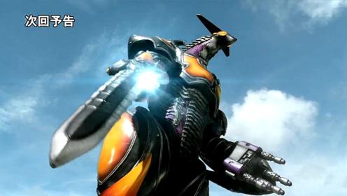 《泰迦奥特曼》第14话预告:守护之力与战斗之力,新的怪兽登场