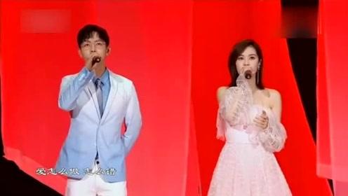 胡夏 郁可唯再度合唱《天下有情人》两个人的嗓音,太配了!
