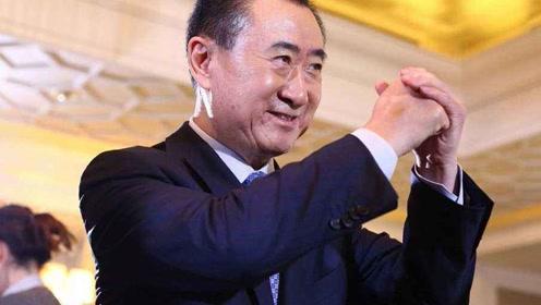副总拍王健林马屁:你一来,天都晴了!鲁豫没忍住,直接笑出声!
