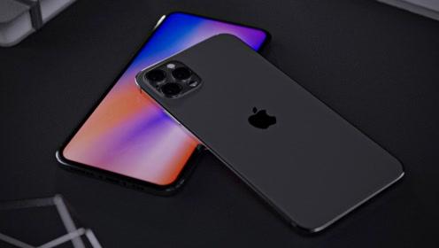 iPhone 12渲染图曝光;魅族16T或于10月23日发布