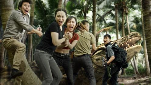 《荒岛求生之巨兽来袭》剧情预告:辐射岛巨兽变异,暗藏杀机