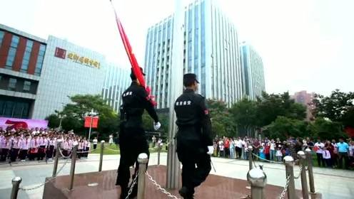 南京市建邺区图书馆举行升旗仪式献礼新中国成立70周年