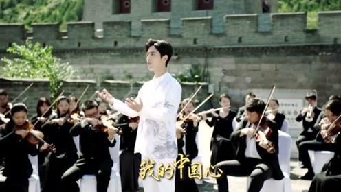 肖战 - 我的中国心,社会主义好青年
