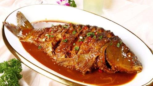吃鱼时第一筷子吃哪,能反应一个人的地位?吃这个部位的非富即贵