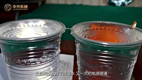两杯有距离的水还能隔空连接成一条线?这是什么原理?