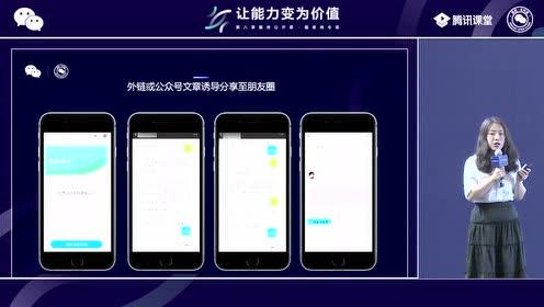 《微信小程序平台规则解析》刘方舟