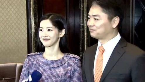 刘强东背后的3个女人,每个都功不可没,网友:我有1个就够了