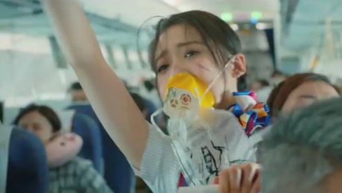 中国机长:李沁一手势火了,网友疯狂模仿,导演都意外