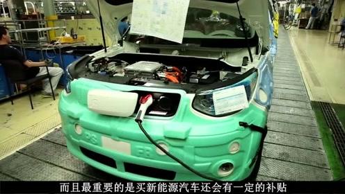 """第一批""""绿牌""""汽车终于要换电池了,看到更换价格后,还不如换车"""