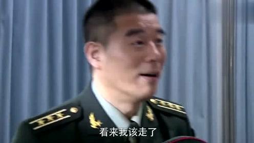利刃出鞘:老范打听心怡的事,晓晓来了,老范看出王老板是外军!