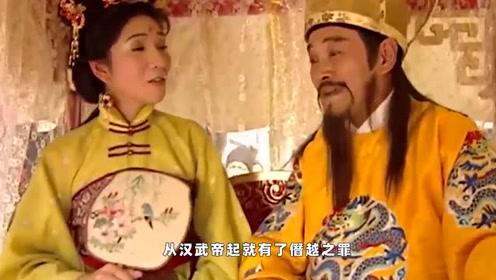 古代只有皇帝才能穿龙袍,为何包拯却能穿,原来如此?