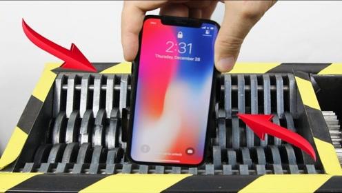 把苹果手机扔进撕碎机,会引起爆炸吗?网友:看的时候隔远一点