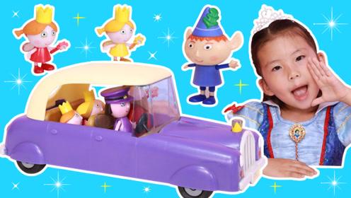 莉莉和双胞胎妹妹坐玩具车去找班班,苏菲娅帮她们系好安全带!