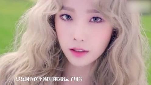 金泰妍整容后美到惊人,令人惊羡!