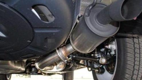 """为啥老司机的""""排气管""""上都放磁铁?了解原因后,网友:现在就放"""