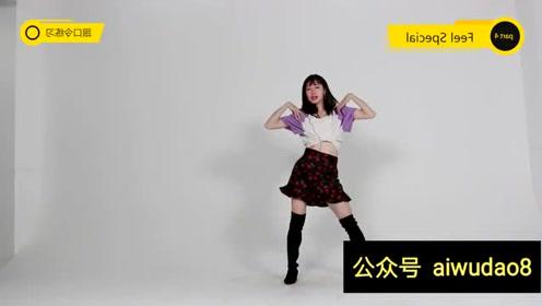 twice《feel special》舞蹈教学 韩国爵士舞