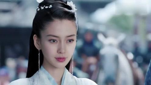 白娉婷惊艳出场,没想竟容貌如此倾国倾城,连皇后看了都心生妒忌