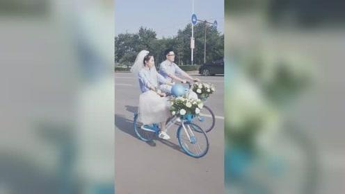 新人骑共享单车举行婚礼 别出心裁迎亲方式引网友点赞