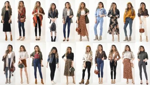 时尚博主的10月秋季胶囊衣橱 给你一个搭配的参考