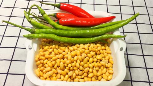 自从学会黄豆这种特色做法,再也不怕吃饭没胃口,做一次够30天