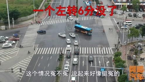 绿灯亮起时左转被扣6分,开车要注意这个细节,已有不少司机中招