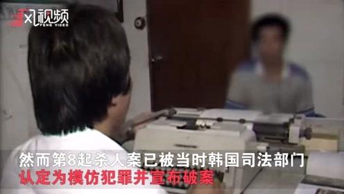 华城连环杀人案真凶供认14次杀人事实,或致他人坐20年冤狱