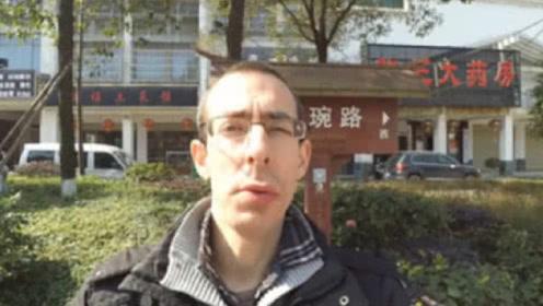 乌克兰岳父到中国探亲,刚进村就懵了,女儿嫁得太好了!