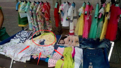 """路边摊15元1件的""""衣服"""",都是从哪来的?看完你还敢再买吗?"""