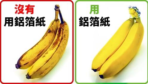 25个能够让水果和蔬菜持久保持新鲜的小技巧