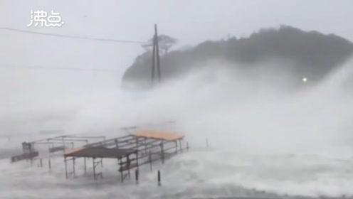 """台风""""海贝思""""相关暴风已至日本沿岸巨浪滔天"""