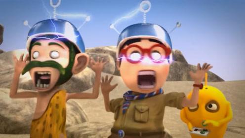 外星人控制原始人修飞船,猪队友来看热闹,结果玩出了新花样!
