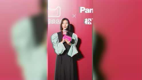 被女粉丝们现场表白的大表姐刘雯,这一身look好有个性