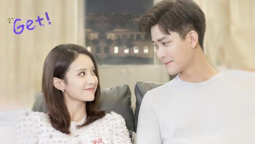 《国民老公2》国民老公陆瑾年,乔安好婚姻《变形计》