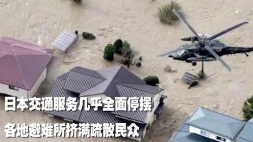 """台风""""海贝思""""已致11死126伤,还造成数十万户停电"""