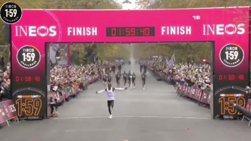 1小时59分40秒!男子马拉松首次跑进2小时