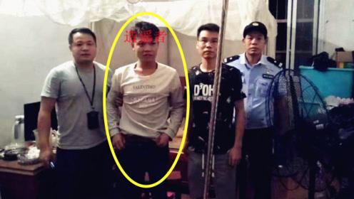 零容忍!广西玉林地震余震信息引发恐慌 警方公布造谣男子落网照